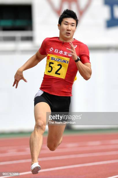 Yoshihide Kiryu competes in the Men's 200m qualification during the 34th Shizuoka International Meet at Shizuoka Stadium Ecopa on May 3 2018 in...