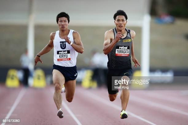 Yoshihide Kiryu of Japan and Ryota Yamagata of Japan compete in the Men's 100m A Final during the SUMMERofATHS Grand Prix on March 11 2017 in...