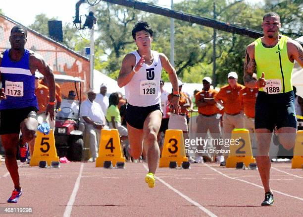Yoshihide Kiryu of Japan competes in the Invitational Men 100m on day four of the 2015 Texas Relay at Mike A. Myers Stadium on March 28, 2015 in...