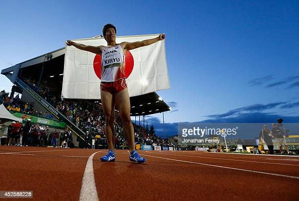 Yoshihide Kiryu of Japan poses for photographers after finishing third in the 100m Final during day two of the IAAF World Junior Championships at...