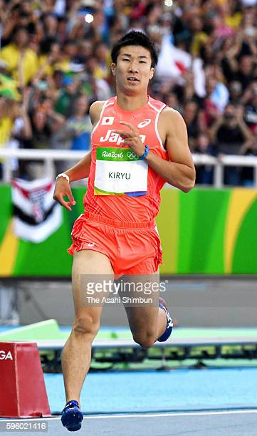 Yoshihide Kiryu of Japan reacts after competing in round one of the Men's 100 Meters on Day 8 of the Rio 2016 Olympic Games at the Olympic Stadium on...