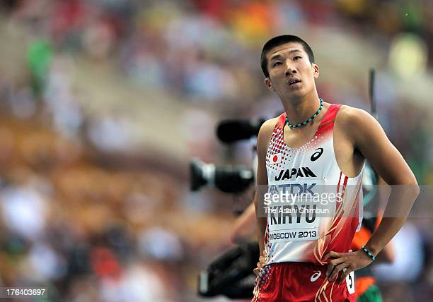 Yoshihide Kiryu of Japan reacts after competing in the Men's 100m heats during Day One of the 14th IAAF World Athletics Championships Moscow 2013 at...