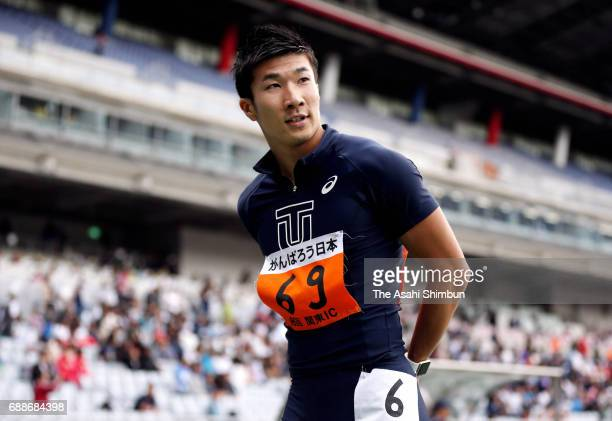 Yoshihide Kiryu reacts after competing in the Men's 100m during the 96th Kanto Inter Collegiate Track And Field at Nissan Stadium on May 26 2017 in...