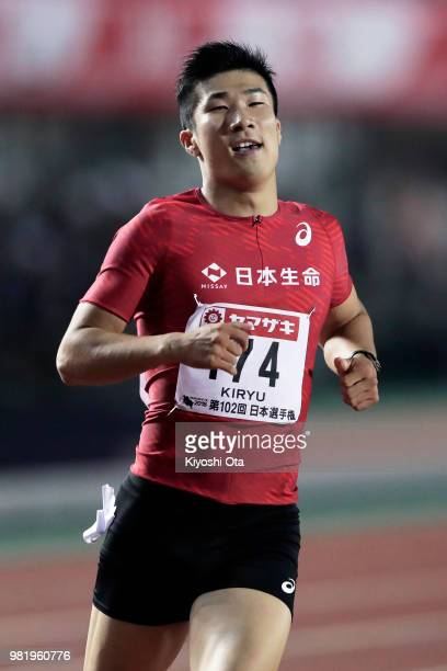 Yoshihide Kiryu reacts after competing in the Men's 100m final on day two of the 102nd JAAF Athletic Championships at Ishin MeLife Stadium on June 23...