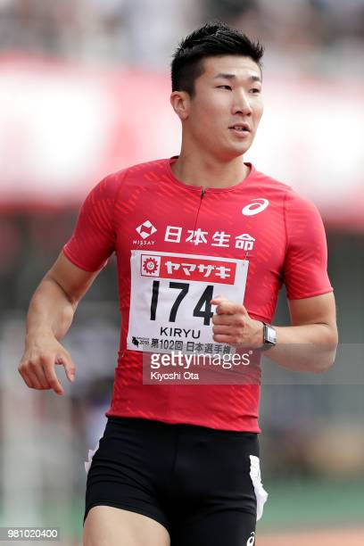 Yoshihide Kiryu reacts after competing in the Men's 100m heat on day one of the 102nd JAAF Athletic Championships at Ishin MeLife Stadium on June 22...