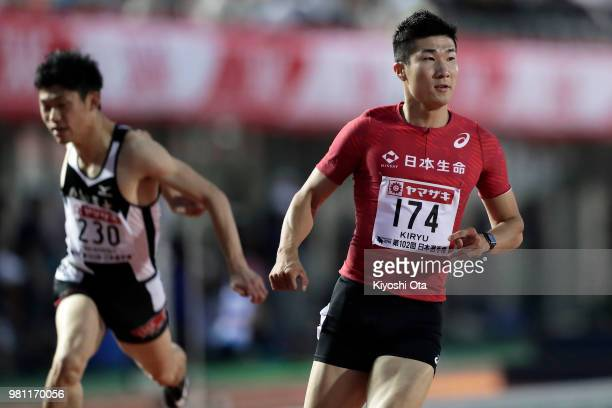 Yoshihide Kiryu reacts after competing in the Men's 100m semifinal on day one of the 102nd JAAF Athletic Championships at Ishin MeLife Stadium on...