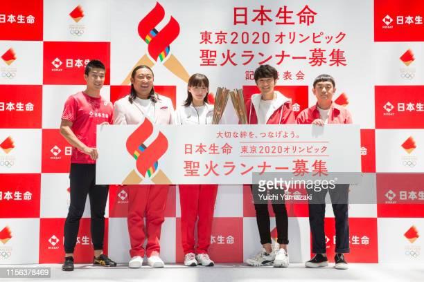 Yoshihide Kiryu Ryuji Akiyama Haruka Ayase Yujin Kitagawa and Koji Iwasawa attend the Nippon Life Olympic Torch Relay press conference at Kitte...