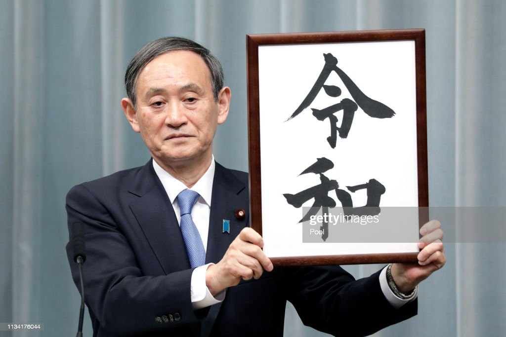 JPN: Japan Unveils The Name Of The New Royal Era