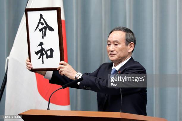 Yoshihide Suga Japan's chief cabinet secretary announces Japans new era name Reiwa during a news conference at the prime minister's official...