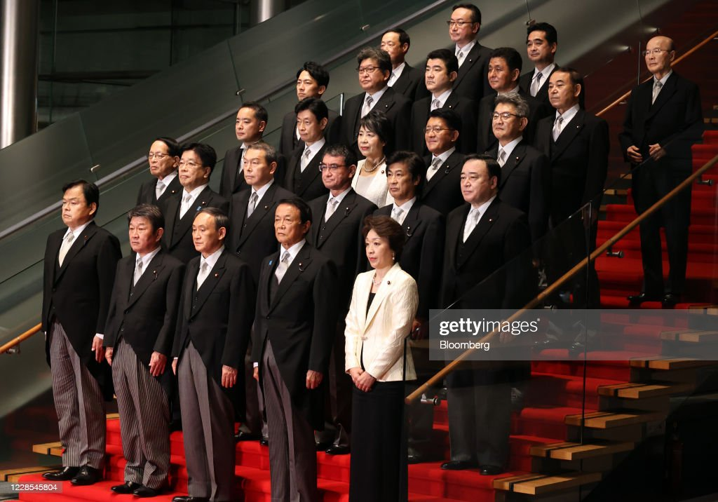 Prime Minister Yoshihide Suga Appoints New Cabinet : News Photo