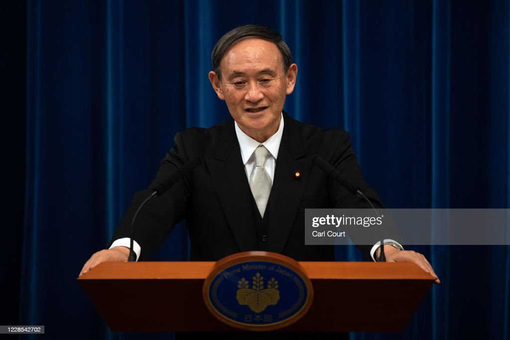 Yoshihide Suga Announced New Prime Minister Of Japan : ニュース写真