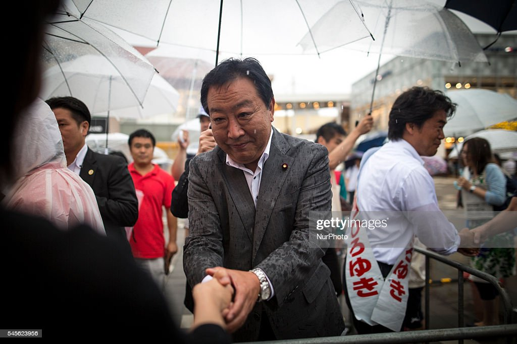Japanese House of Councillors Election Campaign : News Photo