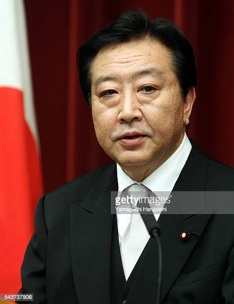 Yoshihiko Noda Japan's new prime minister speaks during a news conference at the prime minister's official residence in Tokyo Japan on Friday Sep 2...