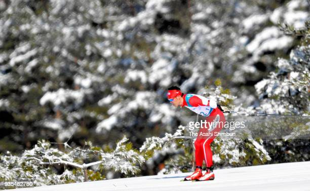 Yoshihiro Nitta of Japan competes in the Cross Country Men's 10km Classic Standing on day eight of the PyeongChang 2018 Paralympic Games on March 17...