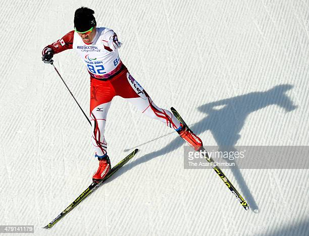 Yoshihiro Nitta of Japan competes in the Men's Cross Country 10km Free Standing on day nine of the Sochi 2014 Paralympic Winter Games at Laura...