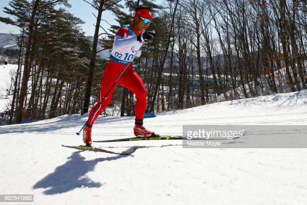 Yoshihiro Nitta of Japan competes in the Men's Standing 10 km Classic at Alpensia Biathlon Centre on Day 8 of the PyeongChang 2018 Paralympic Games...