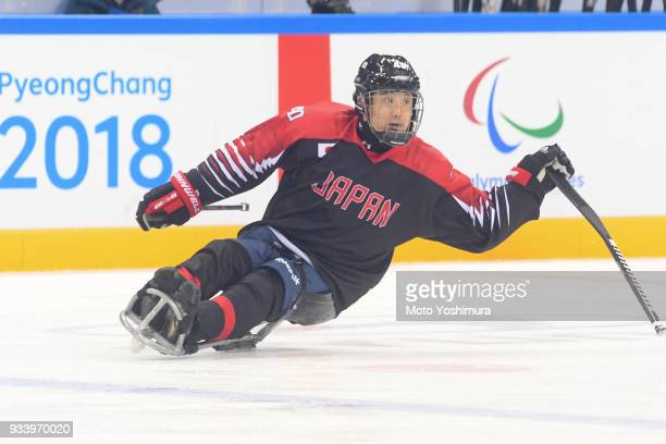 Yoshihiro Shioya of Japan in action during the Ice Hockey Classification Game between Japan and Sweden on day seven of the PyeongChang 2018...