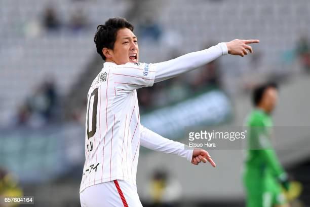 Yoshihiro Shoji of FC Gifu gestures during the JLeague J2 match between Tokyo Verdy and FC Gifu at Ajinomoto Stadium on March 25 2017 in Chofu Tokyo...