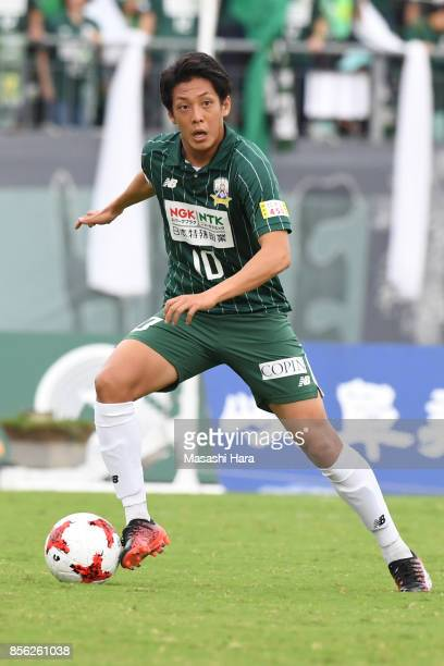 Yoshihiro Shoji of FC Gifu in action during the JLeague J2 match between FC GIfu and Nagoya Grampus at Nagaragawa Stadium on October 1 2017 in Gifu...