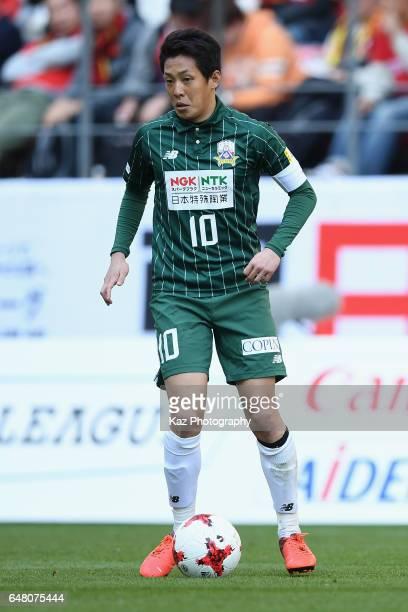 Yoshihiro Shoji of FC Gifu in action during the JLeague J2 match between Nagoya Grampus and FC Gifu at Toyota Stadium on March 4 2017 in Toyota Aichi...