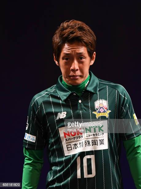 Yoshihiro Shoji of FC Gifu looks on during the JLeague Kick Off Conference at Tokyo International Forum on February 13 2017 in Tokyo Japan