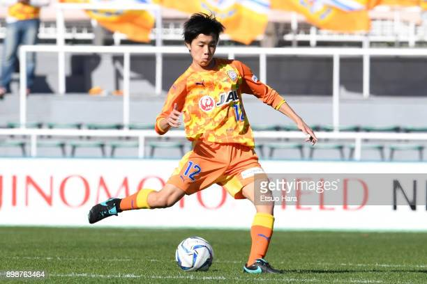 Yoshihiro Tanaka of Shimizu SPulse in action during the Prince Takamado Cup 29th All Japan Youth Football Tournament semi final match between Shimizu...