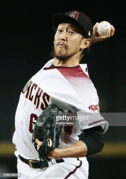 Yoshihisa Hirano of the Arizona Diamondbacks pitches during the eighth inning of a match against the Chicago Cubs in Phoenix Arizona on Sept 19 2018...
