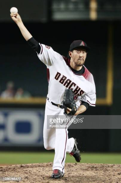 Yoshihisa Hirano of the Arizona Diamondbacks pitches during the eighth inning of a game against the Chicago Cubs in Phoenix Arizona on Sept 19 2018...