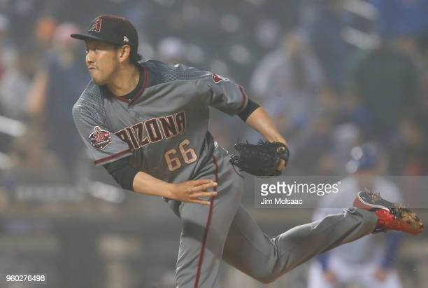 Yoshihisa Hirano of the Arizona Diamondbacks pitches in the seventh inning against the New York Mets at Citi Field on May 19 2018 in the Flushing...