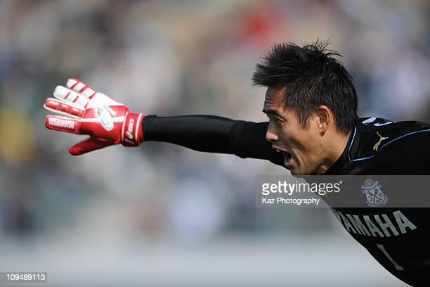 Yoshikatsu Kawaguchi advises making the wall during the preseason friendly match between FC Gifu and Jubilo Iwata at Nagaragawa Stadium on February...