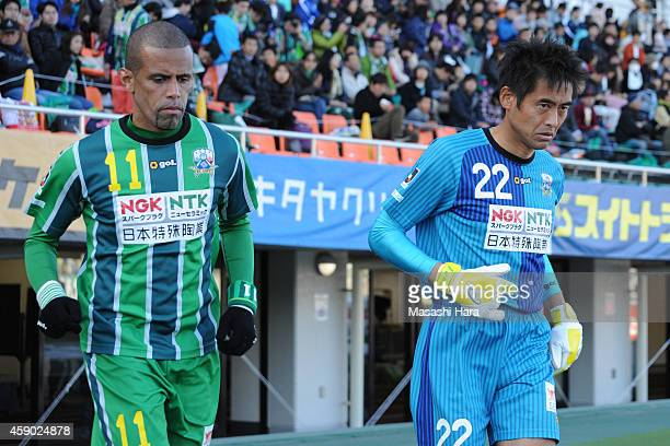 Yoshikatsu Kawaguchi and Alessandro Santos of FC Gifu look on during the JLeague second division match between FC Gifu and Matsumoto Yamaga at...