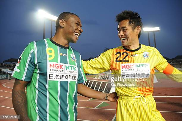 Yoshikatsu Kawaguchi and Cristian Nazarit Truque of FC Gifu enjoy their win after the game during the J League 2nd division match between FC Gifu and...