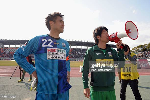Yoshikatsu Kawaguchi and Keiji Takachi of FC Gifu greet the supporters after the J League second division match between FC Gifu and Kamatamare Sanuki...