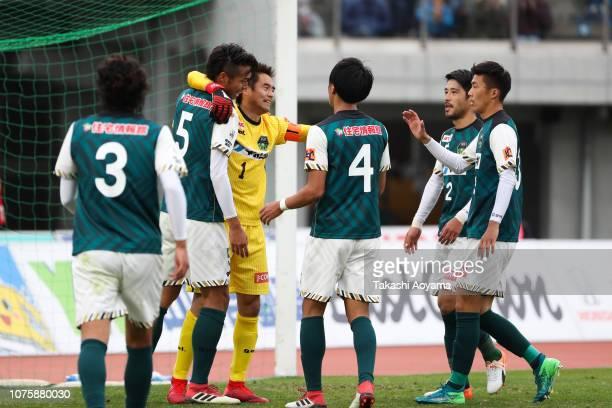 Yoshikatsu Kawaguchi and teammates celebrate 10 victory in the JLeague J3 match between SC Sagamihara and Kagoshima United at Gion Stadium on...