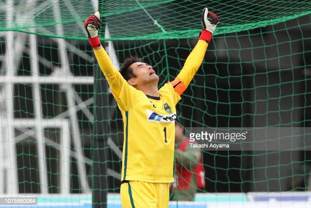 Yoshikatsu Kawaguchi celebrates 10 victory in the JLeague J3 match between SC Sagamihara and Kagoshima United at Gion Stadium on December 02 2018 in...