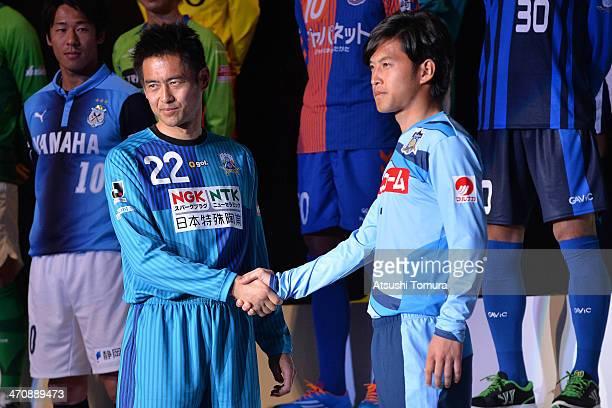 Yoshikatsu Kawaguchi of FC Gifu and Ryota Noguchi of Kamatamare Sanuki attends the JLeague Kickoff Conference 2014 on February 21 2014 in Tokyo Japan
