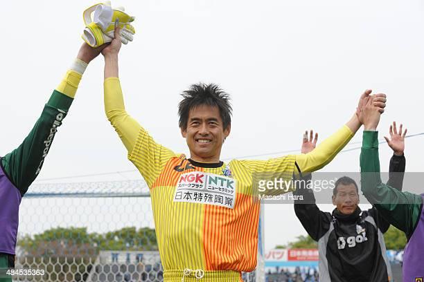 Yoshikatsu Kawaguchi of FC Gifu celebrates the win after the JLeague second division match between Yokohama FC v FC Gifu at Nippatsu Mitsuzawa...