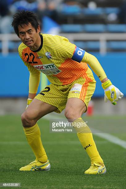 Yoshikatsu Kawaguchi of FC Gifu clooks on during the JLeague second division match between Yokohama FC v FC Gifu at Nippatsu Mitsuzawa Stadium on...