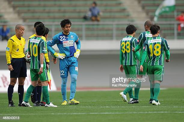 Yoshikatsu Kawaguchi of FC Gifu is not happy after the defeat at home during the J League second division match between FC Gifu and Avispa Fukuoka at...