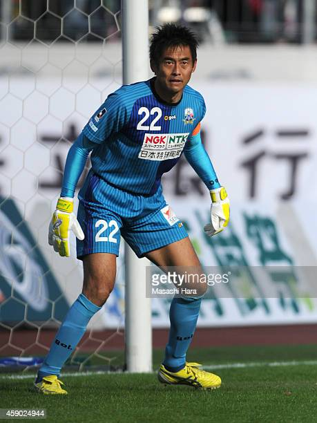 Yoshikatsu Kawaguchi of FC Gifu looks on during the JLeague second division match between FC Gifu and Matsumoto Yamaga at Nagaragawa Stadium on...