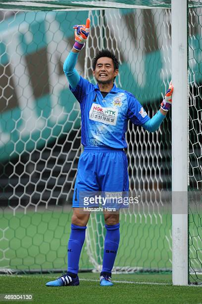 Yoshikatsu Kawaguchi of FC Gifu looks on during the JLeague second division match between Tokyo Verdy and FC Gifu at Ajinomoto Stadium on April 11...