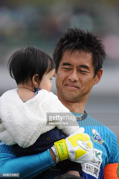Yoshikatsu Kawaguchi of FC Gifu looks on prior to the JLeague second division match between FC Gifu and Matsumoto Yamaga at Nagaragawa Stadium on...
