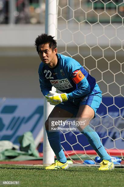 Yoshikatsu Kawaguchi of FC Gifu prepares the shoots during the JLeague second division match between FC Gifu and Shonan Bellmare at Nagaragawa...
