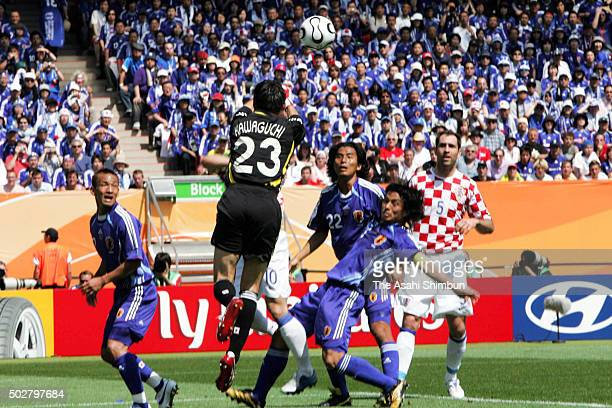 Yoshikatsu Kawaguchi of Japan clears the ball during the FIFA World Cup Germany 2006 Group F match between Japan and Croatia at the Frankenstadion on...