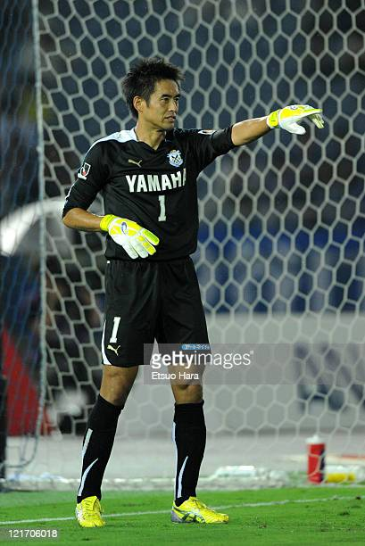 Yoshikatsu Kawaguchi of Jubilo Iwata gestures during the JLeague match between Yokohama F Marinos and Jubilo Iwata at Nissan Stadium on August 20...