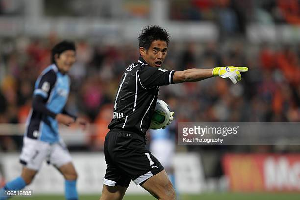 Yoshikatsu Kawaguchi of Jubilo Iwata in action during the JLeague match between Shimizu SPulse and Jubilo Iwata at IAI Stadium Nihondaira on April 13...