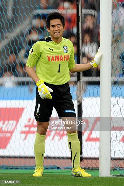 Yoshikatsu Kawaguchi of Jubilo Iwata looks on during JLeague match between Kawasaki Frontale and Jubilo Iwata at Todoroki Stadium on May 3 2011 in...