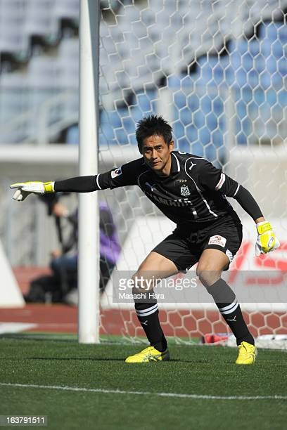 Yoshikatsu Kawaguchi of Jubilo Iwata looks on during the JLeague match between Yokohama FMarinos and Jubilo Iwata at Nissan Stadium on March 16 2013...