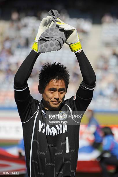 Yoshikatsu Kawaguchi of Jubilo Iwata looks on prior to the JLeague match between Yokohama FMarinos and Jubilo Iwata at Nissan Stadium on March 16...