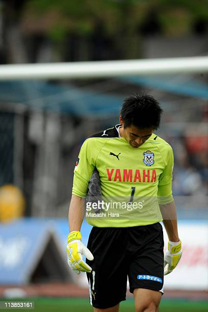 Yoshikatsu Kawaguchi of Jubilo Iwata shows his dejection after the JLeague match between Kawasaki Frontale and Jubilo Iwata at Todoroki Stadium on...